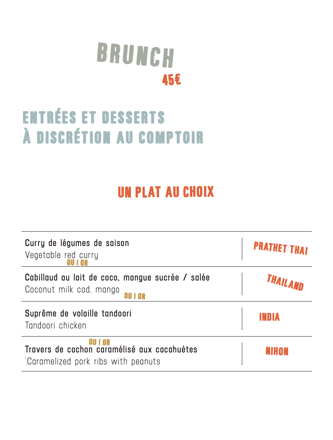 menu spoon2 ducasse